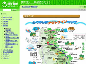 徳之島ワイドマラソン(4月)